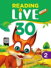 Reading Live 30. 2(Reading Live Series)