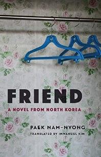 [해외]Friend