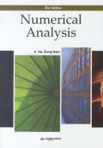 NUMERICAL ANALYSIS(3RD EDITION)