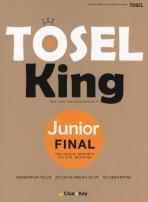 TOSEL KING JUNIOR FINAL(CD2������)
