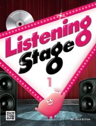 Listening Stage. 1(CD1장포함)