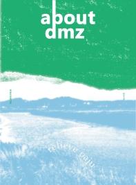 어바웃 디엠지(About DMZ) Vol. 2: 릴리브 파주(Relieve Paju)