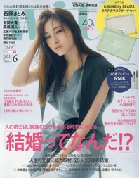 http://www.kyobobook.co.kr/product/detailViewEng.laf?mallGb=JAP&ejkGb=JNT&barcode=4910013770615&orderClick=t1g