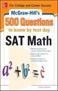 [해외]500 SAT Math Questions to Know by Test Day