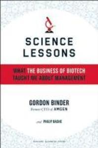 [해외]Science Lessons