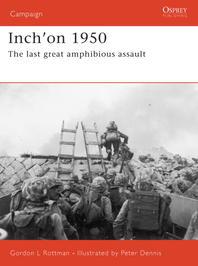 [해외]Inch'on 1950 (Paperback)