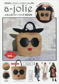 http://www.kyobobook.co.kr/product/detailViewEng.laf?mallGb=JAP&ejkGb=JNT&barcode=9784800288615&orderClick=t1g