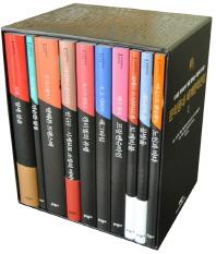 세계문학전집 91-100 세트 (전10권)(양장본 HardCover)(전10권)
