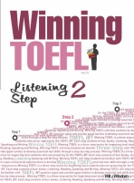 WINNING TOEFL LISTENING STEP. 2(MP3CD1장포함)
