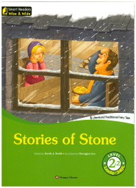 Stories of Stone Level. 2-2(CD1장포함)(Smart Readers Wise & Wide)