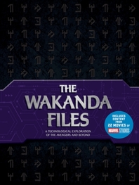 [해외]The Wakanda Files