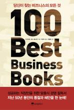 100 BEST BUSINESS BOOKS