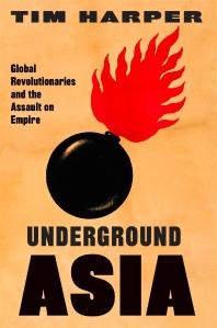 [해외]Underground Asia