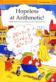 Hopeless at Arithmetic : FUN READ LEVEL 2시리즈 10권세트///3310