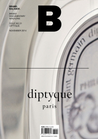 매거진 B(Magazine B) No.31: Diptque(한글판)