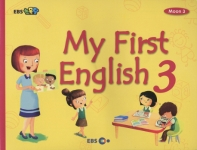 My First English. 3(Moon 3)(CD1장포함)(EBS초목달)