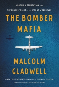 [해외]The Bomber Mafia