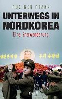 [해외]Unterwegs in Nordkorea (Hardback)