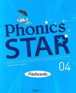 Phonics Star Flash Cards 4
