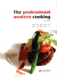 The Professional Western Cooking(고급 서양조리)