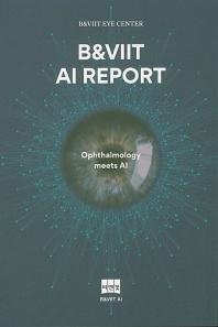B&VIIT AI REPORT