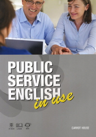 Public Service English in Use