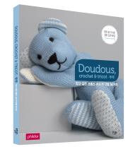Doudous  crochet & tricot (두두)
