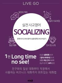 LIVE GO SOCIALIZING. 1