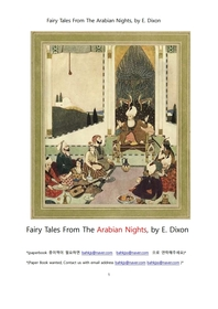 아라비안나이트 동화 이야기.Fairy Tales From The Arabian Nights, by E. Dixon