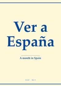 Ver a Espana
