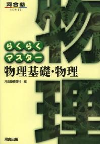http://www.kyobobook.co.kr/product/detailViewEng.laf?mallGb=JAP&ejkGb=JNT&barcode=9784777212620&orderClick=t1g