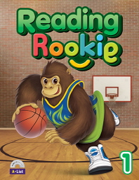 Reading Rookie. 1(CD1장포함)