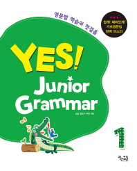 Yes! Junior Grammar. 1