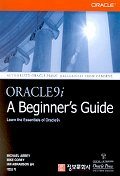 ORACLE 9i A BEGINNER'S GUIDE