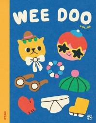 위두(WEE DOO)(8호)