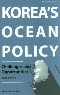 Korea's Ocean Policy(KMI Academic Series 4)(양장본 HardCover)