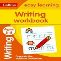 [해외]Writing Workbook (Paperback)
