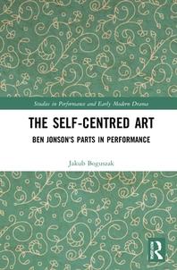[해외]The Self-Centred Art