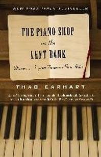 [해외]The Piano Shop on the Left Bank