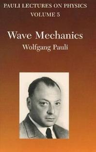 [해외]Wave Mechanics