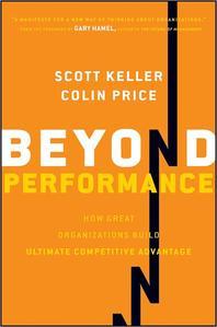 [보유]Beyond Performance