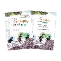 I Am So Happy I Was Born 세트(영어로 읽는 우리 어린이 문학 1)(전2권)