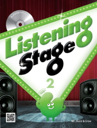 Listening Stage. 2(CD1장포함)
