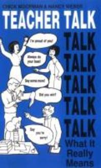 [보유]Teacher Talk : What It Really Means