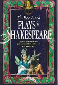 Best Loved Plays of Shakespeare