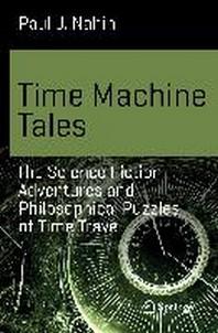 [해외]Time Machine Tales