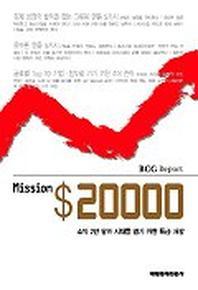 Mission $20000