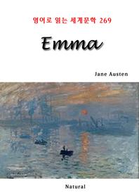 Emma (영어로 읽는 세계문학 269)