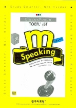 TOEFL iBT m Speaking