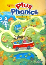 New Plus Phonics B Student Book